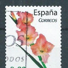 Sellos: R26.B/ ESPAÑA USADOS 2009, FLORA Y FAUNA. Lote 107010023