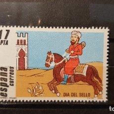 Sellos: SELLOS NUEVOS 1984. EDIFIL Nº 2774. DIA DEL SELLO. CORREO ARABE. 5 DE OCTUBRE DE 1984. Lote 107034239