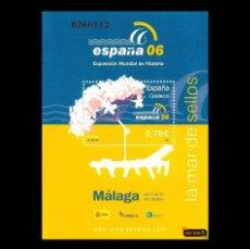 Sellos: ESPAÑA 2006. EDIFIL 4241. EXPOSICIÓN MUNDIAL DE FILATELIA. ESPAÑA 2006. NUEVO** MNH. Lote 106591367