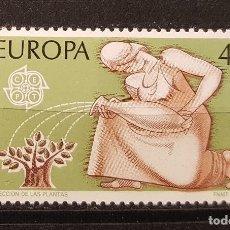 Sellos: SELLOS NUEVOS 1986.EDIFIL Nº 2848. EUROPA 1986. 5 MAYO 1986. Lote 107129867