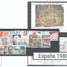 Sellos: SELLOS ESPAÑA AÑO 1980 COMPLETO - EDIFIL 2558-2598 - NUEVOS. Lote 107209335
