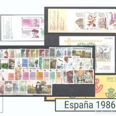 Sellos: SELLOS ESPAÑA AÑO 1986 COMPLETO - EDIFIL 2825-2873 - NUEVOS. Lote 117501080