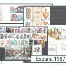 Sellos: SELLOS ESPAÑA AÑO 1987 COMPLETO - EDIFIL 2874-2926 - NUEVOS. Lote 117501086