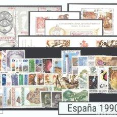 Sellos: SELLOS ESPAÑA AÑO 1990 COMPLETO - EDIFIL 3047-3098 - NUEVOS. Lote 136425541