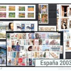 Selos: SELLOS ESPAÑA AÑO 2003 COMPLETO - EDIFIL 3957-4047 - NUEVOS. Lote 107209754