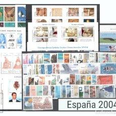 Sellos: SELLOS ESPAÑA AÑO 2004 COMPLETO - EDIFIL 4048-4132 - NUEVOS. Lote 194548378