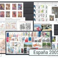 Sellos: SELLOS ESPAÑA AÑO 2005 COMPLETO - EDIFIL 4133-4198 - NUEVOS. Lote 107209800