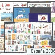 Sellos: SELLOS ESPAÑA AÑO 2006 COMPLETO - EDIFIL 4199-4287 - NUEVOS. Lote 107209810