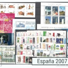 Sellos: SELLOS ESPAÑA AÑO 2007 COMPLETO - EDIFIL 4288-4359 - NUEVOS. Lote 107209812