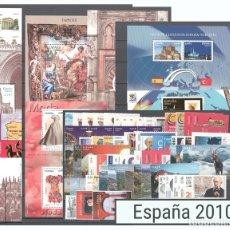Sellos: SELLOS ESPAÑA AÑO 2010 COMPLETO - EDIFIL 4524-4612 - NUEVOS. Lote 107209883