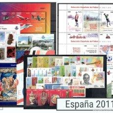 Sellos: SELLOS ESPAÑA AÑO 2011 COMPLETO - EDIFIL 4613-4680 - NUEVOS. Lote 107209890