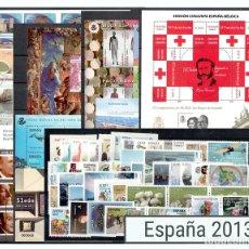 Sellos: SELLOS ESPAÑA AÑO 2013 COMPLETO - EDIFIL 4763-4837 - NUEVOS. Lote 107209906