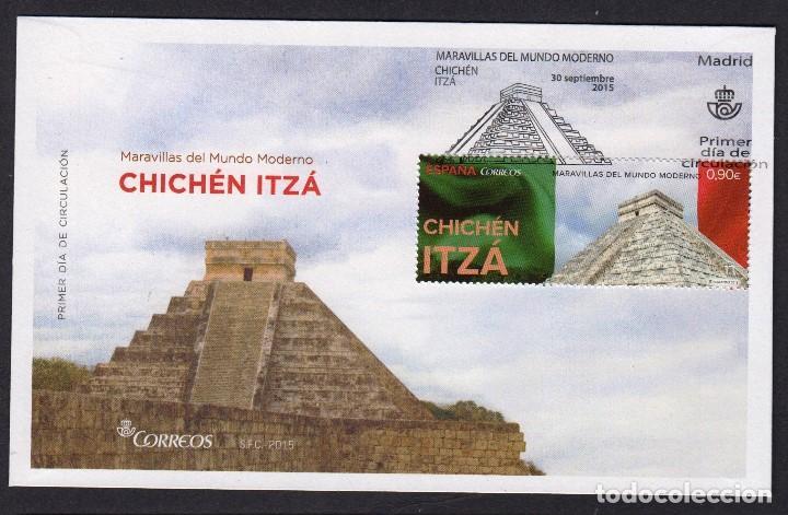 ESPAÑA 2015 SOBRE PRIMER DIA - MARAVILLAS DEL MUNDO - MEXICO - CHICHEN ITZA (Sellos - España - Juan Carlos I - Desde 2.000 - Cartas)