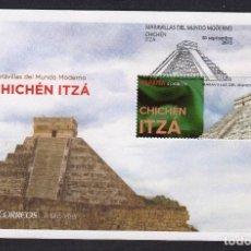 Sellos: ESPAÑA 2015 SOBRE PRIMER DIA - MARAVILLAS DEL MUNDO - MEXICO - CHICHEN ITZA. Lote 107322843