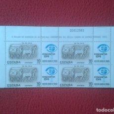 Sellos: PARTE DE HOJA PLIEGO DE SELLOS (NO COMPLETA) DÍA DEL SELLO 1983 CARRO DEL CORREO ROMANO. ESPAÑA 84. Lote 107323787