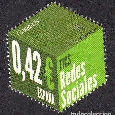 Sellos: ESPAÑA 2015 REDES SOCIALES. Lote 107361303
