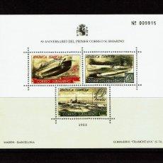Sellos: HOJA RECUERDO Nº 119 AÑO 1988 - 50º ANIVERSARIO DEL PRIMER CORREO SUBMARINO, MAHÓN, BARCELONA. Lote 205566661