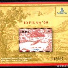 Sellos: ESPAÑA.- SELLO DEL AÑO 2009.- EN NUEVO. Lote 107417627