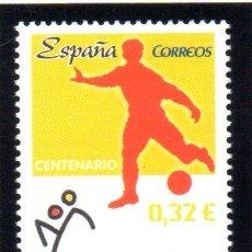 Sellos: ESPAÑA.- SELLO DEL AÑO 2009.- EN NUEVO. Lote 107417695