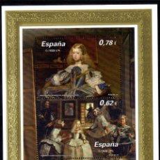 Sellos: ESPAÑA.- SELLO DEL AÑO 2009.- EN NUEVO. Lote 107418279