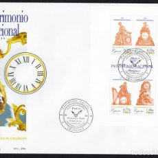 España 2004 Edifil 4071 SOBRE - PD. Patrimonio Nacional. Relojes