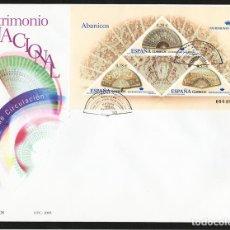 España 2005 Edifil 4164 SOBRE - PD. Patrimonio Nacional. Abanicos