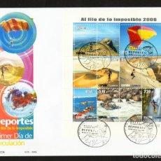 Sellos: ESPAÑA 2006 EDIFIL 4224 SOBRE - PD. DEPORTES. AL FILO DE LO IMPOSIBLE. Lote 107428170