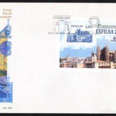 Sellos: ESPAÑA 2007 EDIFIL 4321 SOBRE - PD. EXFILNA 2007 - PALMA DE MALLORCA. Lote 107428186