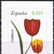 Francobolli: ESPAÑA 2008 EDIFIL 4381 SELLO ** FLORA FLORES FLOWERS TULIPAN TULIP MICHEL 4308 YVERT 4013 SPAIN. Lote 107616039