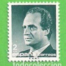 Sellos: EDIFIL 2829. S. M. DON JUAN CARLOS I. (1986).** NUEVO SIN FIJASELLOS.. Lote 107674363