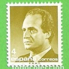 Sellos: EDIFIL 2831. S. M. DON JUAN CARLOS I. (1986).** NUEVO SIN FIJASELLOS.. Lote 107674783