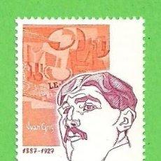 Sellos: EDIFIL 2856. PERSONAJES - JUAN GRIS. (1986).** NUEVO SIN FIJASELLOS.. Lote 107694343