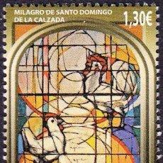 Sellos: [CF5004] ESPAÑA 2016, EL MILAGRO DE SANTO DOMINGO DE LA CALZADA (MNH). Lote 107730627