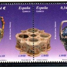 Sellos: ESPAÑA, SELLOS DEL AÑO 2010. EN NUEVOS. Lote 107890355