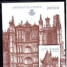 Sellos: ESPAÑA, HOJITA DEL AÑO 2010. EN NUEVA. Lote 107891923