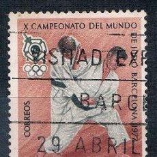 Sellos: ESPAÑA 1977 X CAMPEONATO DEL MUNDO DE JUDO SERIE EDIFIL 2450 USADA. Lote 108004919