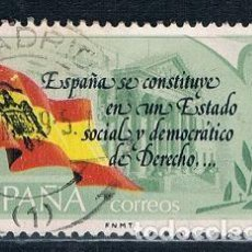 Sellos: ESPAÑA 1978 PROCLAMACIÓN DE LA CONSTITUCIÓN ESPAÑOLA SERIE EDIFIL 2507 USADA. Lote 108005251