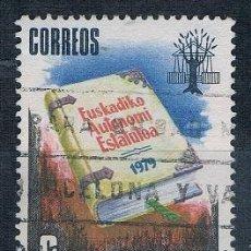 Sellos: ESPAÑA 1979 PROCLAMACIÓN ESTATUTO AUTONOMÍA PAIS VASCO SERIE EDIFIL 2547 USADA. Lote 108005851