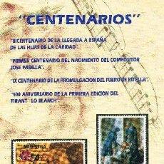 Sellos: FOLLETO ESPAÑA 1990 11/90. Lote 108099247