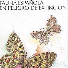 Sellos: FOLLETO ESPAÑA 2000 2/2000. Lote 108100187