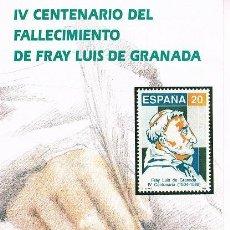Sellos: FOLLETO ESPAÑA 1988 34/88. Lote 108100787