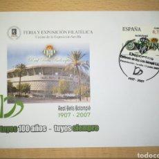 Sellos: ESPAÑA SPAIN REAL BETIS FUTBOL EXPOSICIÓN FILATÉLICA 2007 EDIFIL 4341. Lote 108250280