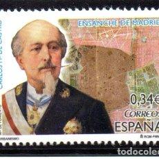 Sellos: ESPAÑA. SELLO DEL AÑO 2010, SERIE COMPLETA. EN NUEVO. Lote 108256187