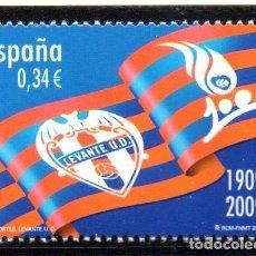 Sellos: ESPAÑA. SELLO DEL AÑO 2010, SERIE COMPLETA. EN NUEVO. Lote 108256339
