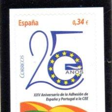 Sellos: ESPAÑA. SELLO DEL AÑO 2010, SERIE COMPLETA. EN NUEVO. Lote 108257011