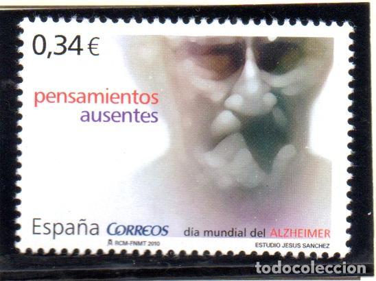 ESPAÑA. SELLO DEL AÑO 2010, SERIE COMPLETA. EN NUEVO (Sellos - España - Juan Carlos I - Desde 2.000 - Nuevos)