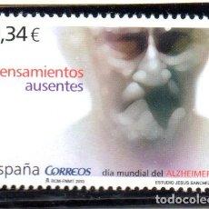 Sellos: ESPAÑA. SELLO DEL AÑO 2010, SERIE COMPLETA. EN NUEVO. Lote 108258667