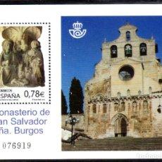 Sellos: ESPAÑA. HOJA BLOQUE DEL AÑO 2010, SERIE COMPLETA. EN NUEVO. Lote 108261479