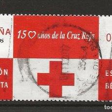 Sellos: R26/ ESPAÑA USADOS 2013, CRUZ ROJA. Lote 108294799