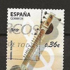 Sellos: R26/ ESPAÑA USADOS 2012, INSTRUMENTOS MUSICALES. Lote 108294915
